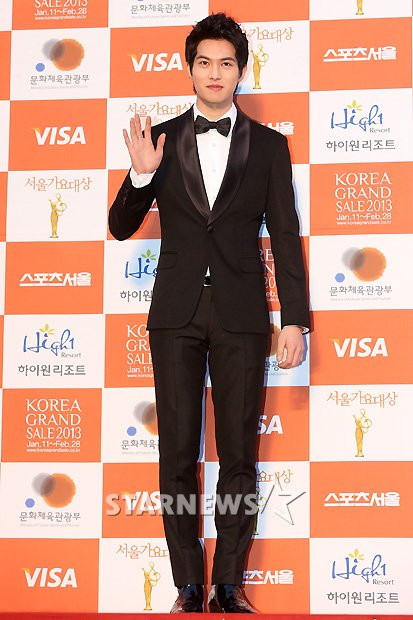 seoul-music-awards_cn-blue_lee-jong-hyun