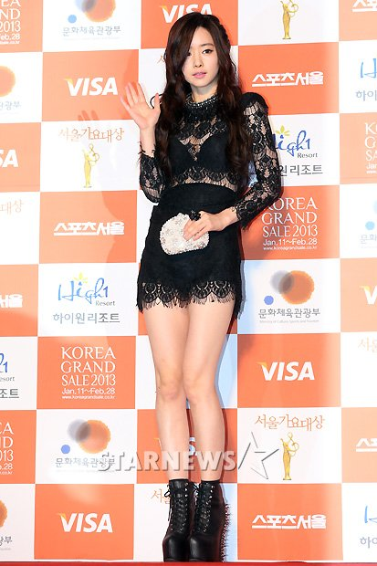seoul-music-awards_hong-soo-ah