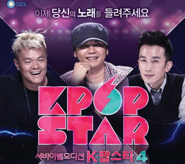 k-pop star review